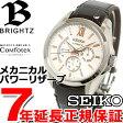 セイコー ブライツ SEIKO BRIGHTZ 腕時計 メンズ 自動巻き メカニカル SDGC025【あす楽対応】【即納可】