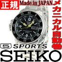 セイコー5 スポーツ SEIKO5 SPORTS セイコーファイブスポーツ 腕時計 メンズ セイコー 逆輸入 ダイバー 自動巻き メカニカル SKZ211J1(SKZ211JC)