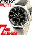 セイコー SEIKO 腕時計 メンズ セイコー 逆輸入 クロノグラフ SNDC89P2(SNDC89PD)【あす楽対応】【即納可】【正規品】
