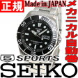 セイコー5 スポーツ SEIKO5 SPORTS セイコーファイブスポーツ 腕時計 メンズ セイコー 逆輸入 自動巻き メカニカル SNZF17J1(SNZF17JC)【あす楽対応】【即納可】