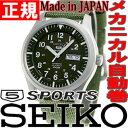 セイコー5 スポーツ SEIKO5 SPORTS セイコーファイブスポーツ 腕時計 メンズ セイコー