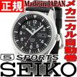 セイコー5 スポーツ SEIKO5 SPORTS セイコーファイブスポーツ 腕時計 メンズ セイコー 逆輸入 自動巻き メカニカル SNZG15J1(SNZG15JC)
