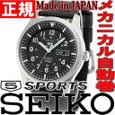 セイコー5 スポーツ SEIKO5 SPORTS セイコーファイブスポーツ 腕時計 メンズ セイコー 逆輸入 自動巻き メカニカル SNZG15J1(SNZG15JC)【あす楽対応】【即納可】