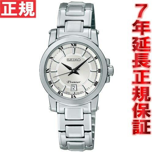 セイコー プルミエ SEIKO Premier 腕時計 レディース ペアウォッチ クラシックモダン SRJB013 [正規品][送料無料][7年延長正規保証][ラッピング無料][サイズ調整無料]