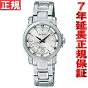 セイコー プルミエ SEIKO Premier 腕時計 レディース ペアウォッチ クラシックモダン SRJB013