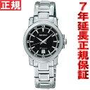 セイコー プルミエ SEIKO Premier 腕時計 レディース ペアウォッチ クラシックモダン SRJB015