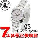 グランドセイコー GRAND SEIKO 腕時計 レディース クォーツ STGF077【あす楽対応】 ...