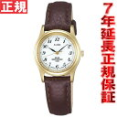 セイコー アルバ SEIKO ALBA ソーラー 腕時計 レディース ペアウォッチ AEGD544
