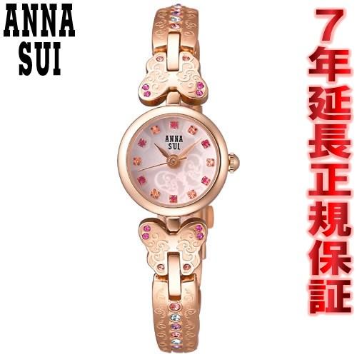 アナスイ ANNA SUI 腕時計 レディース 限定モデル レトロ調ブレスレットウォッチ FCVK308 [正規品][送料無料][7年延長正規保証][ラッピング無料][サイズ調整無料]