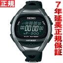 セイコー プロスペックス スーパーランナーズ SEIKO PROSPEX SUPER RUNNERS ソーラー 腕時計 ランニングウォッチ SBEF031【あす楽対応】【即納可】