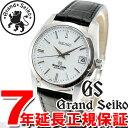 グランドセイコー GRAND SEIKO 腕時計 メンズ メカニカル 自動巻き SBGR087【あす楽対応】【即納可】