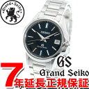 グランドセイコー GRAND SEIKO 腕時計 メンズ ペウォッチ SBGV017 正規品 送料無料!