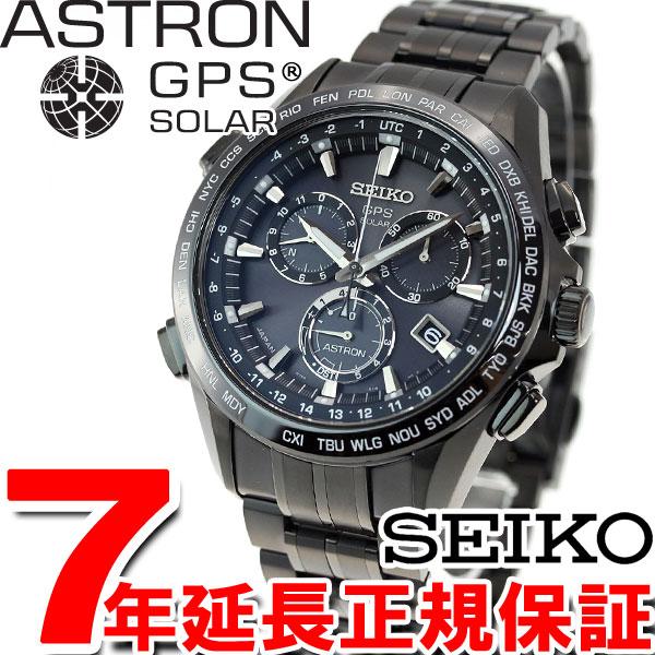 SBXB009 セイコー アストロン SEIKO ASTRON ソーラーGPS衛星電波時計 腕時計 メンズ クロノグラフ SBXB009【アストロン セイコー】【正規品】【送料無料】【セイコー アストロン SBXB009】