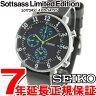 セイコー スピリット スマート SEIKO SPIRIT SMART SOTTSASS エットレ・ソットサス コラボ 復刻版 限定モデル 腕時計 メンズ クロノグラフ SCEB021