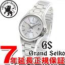 グランドセイコー レディース 腕時計 GRAND SEIKO ペアウォッチ STGF081【正規品】【36回無金利】