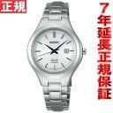 セイコー スピリット SEIKO SPIRIT ソーラー 腕時計 レディース ペアウォッチ STPX023