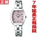 セイコー ティセ SEIKO TISSE 電波 ソーラー 電波時計 腕時計 レディース 佐々木希 プロデュース SWFH033