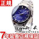 アニエスベー agnes b. ソーラー 電波時計 腕時計 メンズ FBRY999【あす楽対応】【即納可】