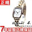 アニエスベー agnes b. 腕時計 レディース FBSK953【正規品】【7年延長正規保証】