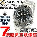 セイコー プロスペックス SEIKO PROSPEX ダイバースキューバ 腕時計 メンズ ダイバーズウォッチ 自動巻き メカニカル SBDC025【あす楽対応】【即納可】