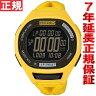 セイコー プロスペックス スーパーランナーズ SEIKO PROSPEX SUPER RUNNERS スーパーランナーズ20周年記念 限定モデル 腕時計 SBEG015