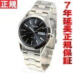 セイコー スピリット ソーラー 腕時計 メンズ SEIKO SPIRIT SBPX009【あす楽対応】【即納可】【正規品】【送料無料】【楽ギフ_包装】