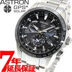 SBXB045 セイコー アストロン SEIKO ASTRON GPSソーラーウォッチ ソーラーGPS衛星電波時計 腕時計 メンズ SBXB045【正規品】【送料無料】