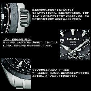 セイコーアストロンSEIKOASTRONGPSソーラーウォッチソーラーGPS衛星電波時計腕時計メンズSBXB045