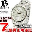セイコー ブライツ SEIKO BRIGHTZ 腕時計 メンズ 自動巻き メカニカル SDGM001