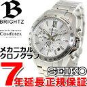 セイコー ブライツ SEIKO 腕時計 メンズ 自動巻き SDGZ009 メカニカル クロノグラフ【あす楽対応】【即納可】