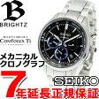 【2000円クーポン!12月8日9時59分まで!】セイコー ブライツ SEIKO BRIGHTZ 腕時計 メンズ 自動巻き メカニカル クロノグラフ SDGZ019