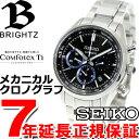 セイコー ブライツ SEIKO BRIGHTZ 腕時計 メンズ 自動巻き メカニカル クロノグラフ SDGZ019