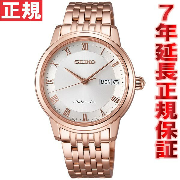 セイコー プレザージュ SEIKO PRESAGE 腕時計 レディース 自動巻き メカニカル ベーシックライン SRRY016【対応】【即納可】 [正規品][送料無料][7年延長正規保証][ラッピング無料][サイズ調整無料] 対応