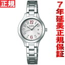 セイコー アルバ アンジェーヌ SEIKO ALBA ingenu 腕時計 レディース カジュアルブレスモデル AHJT413