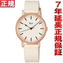 セイコー アルバ リキ SEIKO ALBA Riki 腕時計 レディース ペアウォッチ 薄型 AKQK431【2016 新作】