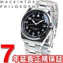マッキントッシュ フィロソフィー MACKINTOSH PHILOSOPHY 腕時計 メンズ FBZT984 正規品 送料無料! サイズ調整無料! ラッピング無料!