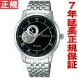 セイコー プレザージュ SEIKO PRESAGE 腕時計 メンズ 自動巻き メカニカル ベーシックライン SARY063