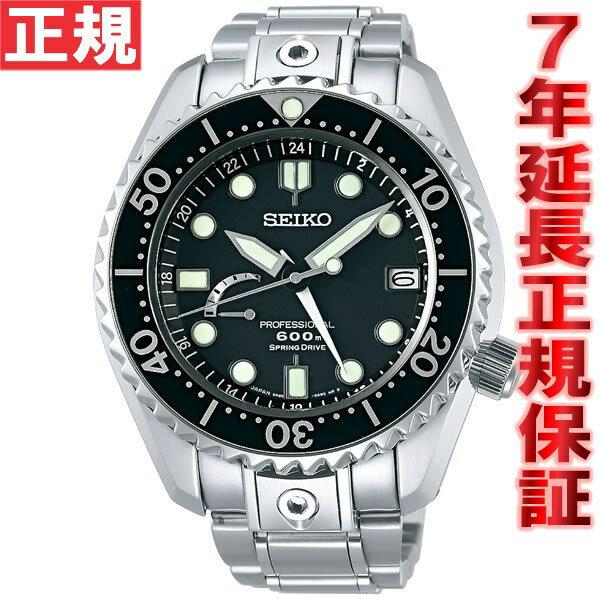 セイコー プロスペックス SEIKO PROSPEX マリーンマスター プロフェッショナル ダイバーズウォッチ スプリングドライブ 腕時計 メンズ SBDB011 [正規品][7年延長正規保証][送料無料][ラッピング無料][サイズ調整無料]【いそがしい】