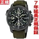 セイコー プロスペックス SEIKO PROSPEX フィールドマスター ソーラー 腕時計 メンズ クロノグラフ SBDL033【2016 新作】【あす楽対応】【即納可】