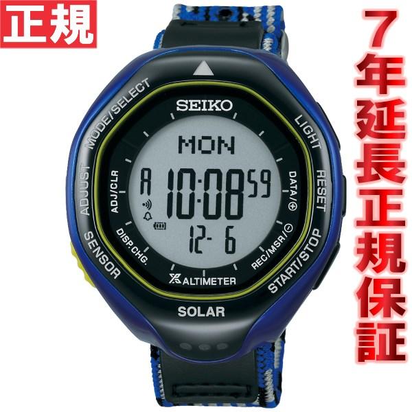 セイコー プロスペックス アルピニスト SEIKO PROSPEX Alpinist ウインターデザイン 限定モデル ソーラー 腕時計 三浦豪太 監修 SBEB041 [正規品][7年延長正規保証][送料無料][ラッピング無料]