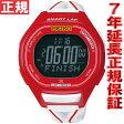 セイコー プロスペックス スーパーランナーズ スマートラップ SEIKO PROSPEX SUPER RUNNERS SMART-LAP 東京マラソン2016記念 限定モデル 腕時計 SBEH007【正規品】【送料無料】