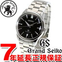 グランドセイコー GRAND SEIKO 腕時計 メンズ クォーツ SBGX121【あす楽対応】【即納可】