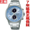 セイコー スピリット スマート SEIKO SPIRIT SMART ソーラー 腕時計 メンズ クロノグラフ SBPJ001