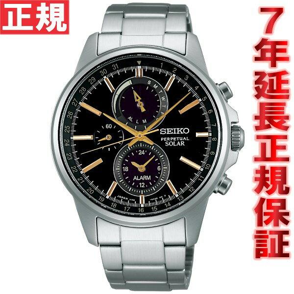 セイコー スピリット スマート SEIKO SPIRIT SMART ソーラー 腕時計 メンズ クロノグラフ SBPJ007 [正規品][送料無料][7年延長正規保証][ラッピング無料][サイズ調整無料]