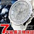 【さらにお得!6%OFFクーポンにポイント3倍!12日9時59分まで!】セイコー アストロン SEIKO ASTRON GPSソーラーウォッチ ソーラーGPS衛星電波時計 腕時計 メンズ クロノグラフ SBXB069