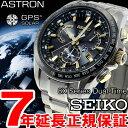 セイコー アストロン SEIKO ASTRON GPSソーラーウォッチ ソーラーGPS衛星電波時計 腕時計 メンズ SBXB073【2016 新作】【あす楽対応】【即納可】