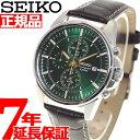 セイコー SEIKO 腕時計 メンズ セイコー 逆輸入 クロノグラフ SNAF09P1(SNAF09PC)【2016 新作】