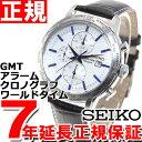 セイコー SEIKO 腕時計 メンズ セイコー 逆輸入 ワールドタイム GMT SPL051P1(SPL051PC)【2016 新作】