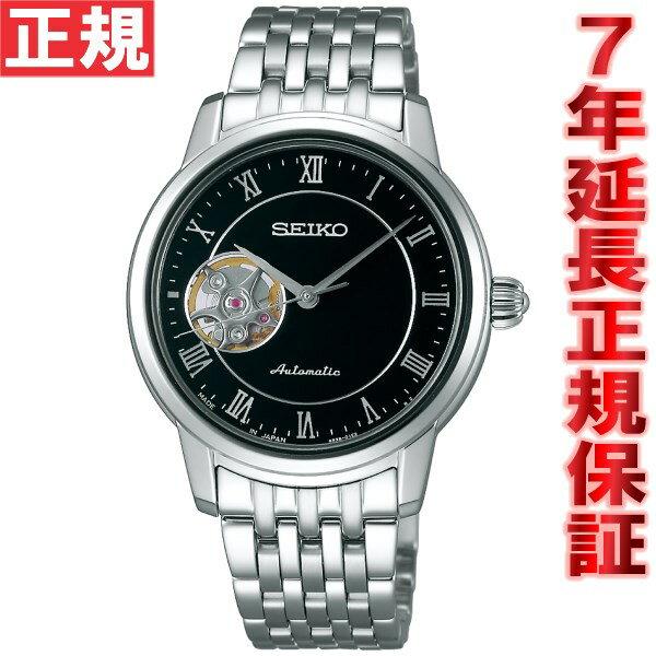 セイコー プレザージュ SEIKO PRESAGE 腕時計 レディース 自動巻き メカニカル ベーシックライン SRRY017 [正規品][送料無料][7年延長正規保証][ラッピング無料][サイズ調整無料]大学生 人気 腕時計(大学生 人気 腕時計)
