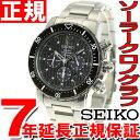 セイコー SEIKO ソーラー 腕時計 メンズ セイコー 逆輸入 クロノグラフ SSC245P1(SSC245PC)【あす楽対応】【即納可】